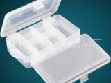 【药盒厂家】十格三层折叠式医药盒 药丸盒 便携医药盒 广告促销