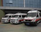 南京市长途120救护车出租正规救护车出租