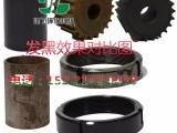 常温发黑剂,发黑剂,环保型发黑,钢铁发黑厂家,发黑配方B10