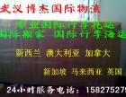 武汉到台湾海运搬家公司