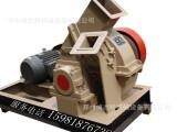 供应大型盘式木削机 高效鼓式木削机 高强小型木材削片粉碎机