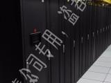 国内免备案服务器 H网无限免备案 不封IP不限内容服务器
