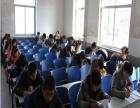 2017年曲阜远程教育成考免费报名中中都教育