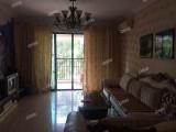 雅居乐新城幸福时光 3室 2厅 127平米 整租