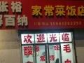 马杭 广电西路,路劲城售楼处斜 酒楼餐饮 商业街卖场