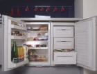 欢迎访问 太原容声冰箱官方网站 各点售后服务咨询电话欢迎您