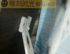 郑州网上冲印、洗相片、水晶相册、洗照片、网上洗相片