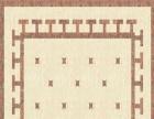 湘雅地毯 湘雅地毯加盟招商