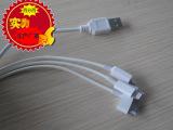 四合一多功能充电线、一拖四充电线、4合1充电线、1托4充电线