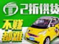 宏途新能源电动车加盟
