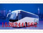 徐州到乐山长途卧铺客车汽车班车班次15262441562及票