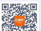 中国平安贵州分公司