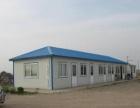 设计安装钢结构、彩钢板房、隔断、活动板房、彩钢房