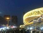 塔湾兴顺国际夜市