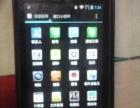 九九成新的摩托罗拉xt899电信智能手机。