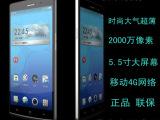 新款【优米F7】 移动4G智能手机 超薄八核 5.5寸大屏 20