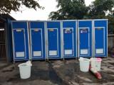 景区公厕,临时活动厕所,户外卫生间出租,冲凉房,化粪池等