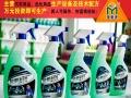 车用尿素生产设备尿素配方技术商标办厂手续免费提供