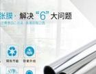 楼房办公别墅玻璃贴膜 隔热膜 防爆膜 安全膜防晒膜