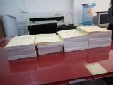 莘莊彩色打印 莘莊圖紙打印 標書打印裝訂 名片印刷