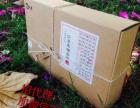 三里人家黑糖姜茶改善痛经活血总代 - 128元