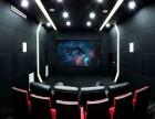 影音汇私人影院定制打造低调的奢华