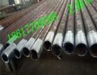 钢花管 注浆钢花管 成都钢花管厂家