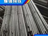 优质工业纯铁圆钢 电磁纯铁棒 DT4C电工纯铁卷
