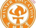 郑州地区思维导图中小学高效学习方法
