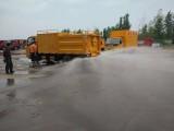 唐山低价出售5吨至20吨污水处理车管道疏通车多少钱