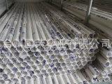 国荣 高品质U--PVC排水管 Φ50*2.0