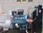 柴油发电机组、销售、维修