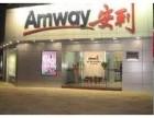武汉黄陂哪里有安利产品卖武汉黄陂安利店铺在哪黄陂安利店地址