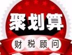 专注番禺公司注册,大石,南村工商快速办理营业执照