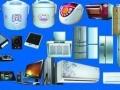 专业维修:热水器油烟机灶具洗衣机太阳能空调等家电