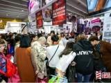 廣東化妝品博覽會時刻表-2021年春季廣州美博會