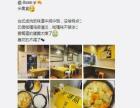 杭州余杭区的吃货有口福啦!快餐店米集盒开业啦!
