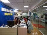 四川廣播電視大學育杰分院專本科報名,會計電腦教師資格培訓