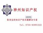2018年深圳高新企业认定申请条件及优惠政策等你来