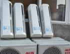 大量二手空调低价出售