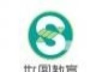 深圳世图教育培训中心石岩英语等级培训不二之选