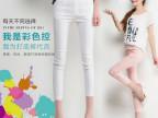 2015夏外穿打底裤女士白色小脚裤七分裤女夏薄款八分铅笔裤好质量