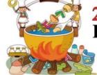 2020第九屆重慶國際火鍋食材用品展覽會火鍋節