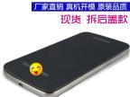 三星i9200皮套 手机套 I9152手机壳 保护套 原装皮套 左右翻批发