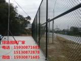 三亚足球场围网 排球场围网 上海体育场围网