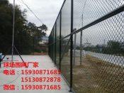 攀枝花体育场围网 篮球场围网报价 学校球场围网
