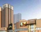 通州旁首付十萬商鋪公寓70年大產權