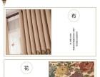 海报设计淘宝网店装修图片设计美工首页设计天猫京东宝贝描述