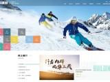 西安网站建设,网站设计,支持定制,行业案例多