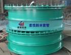 武汉柔性防水套管安装时如何浇筑